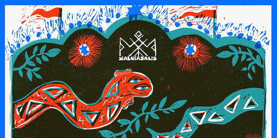 Žalčiasalio festivalis 2018 ~ Cirkas