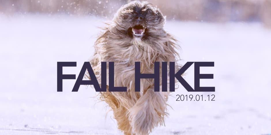 FAIL HIKE