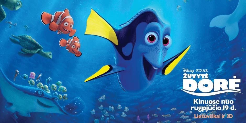 Žuvytė Dorė 2D (Rugpjūčio 26 d.)