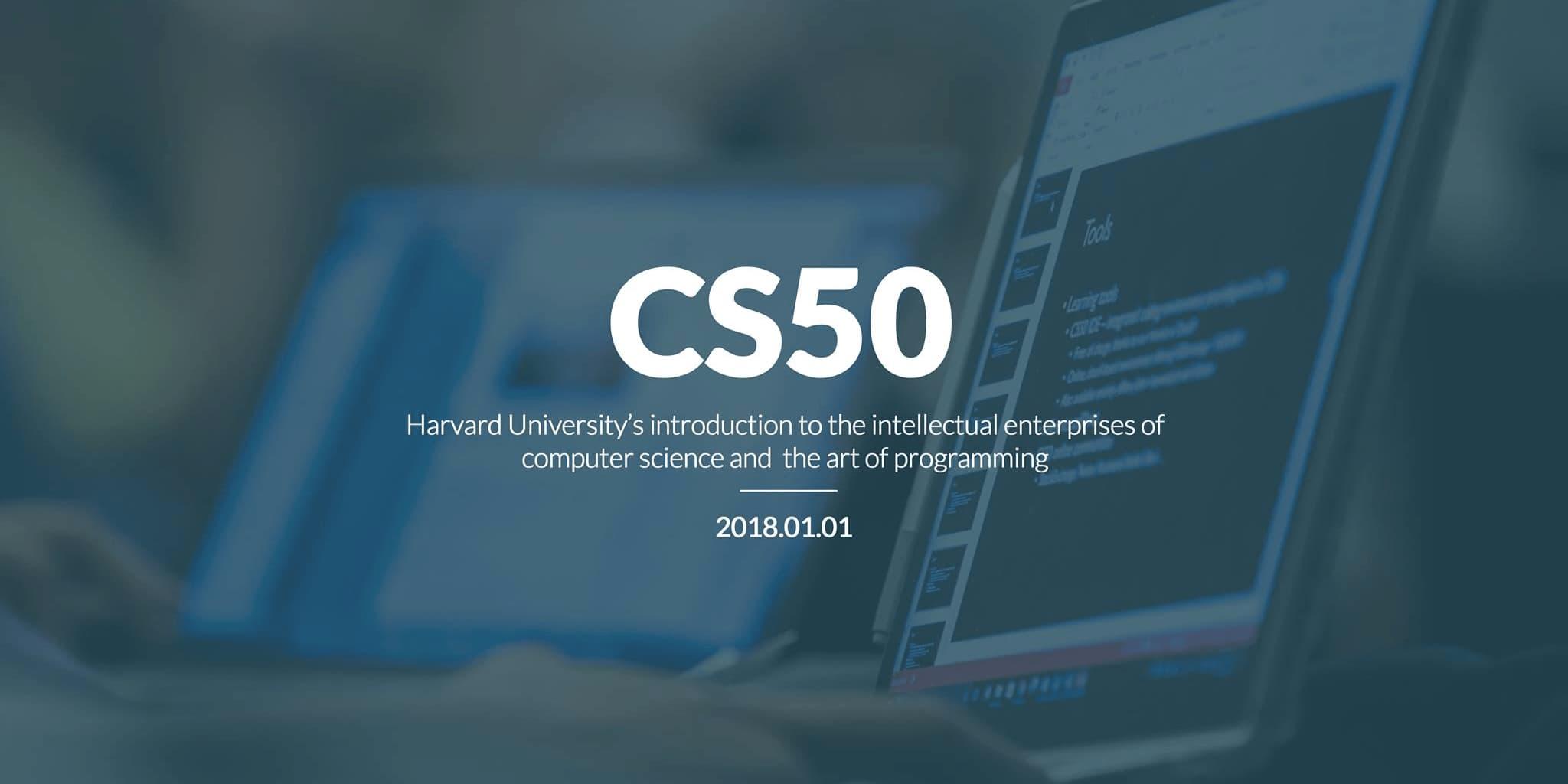 Turing Students CS50