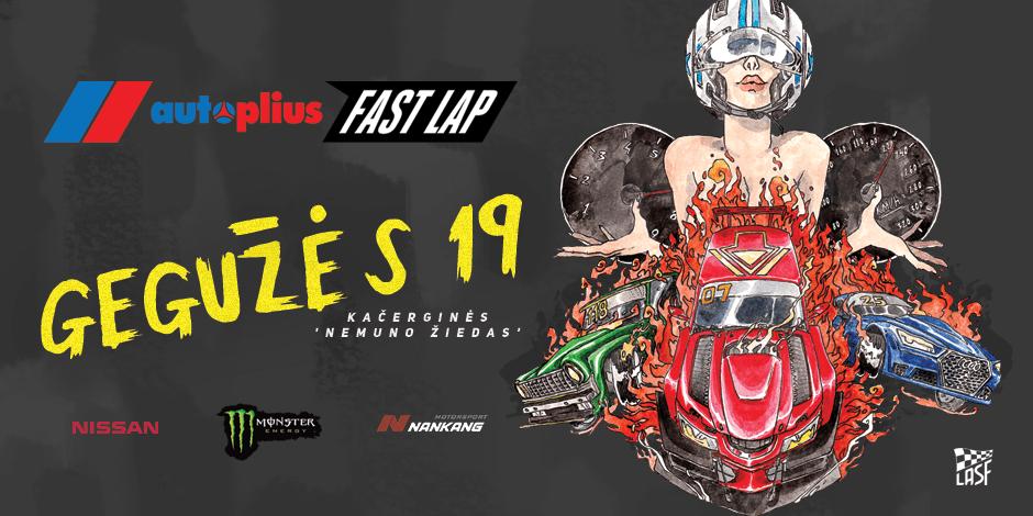 Autoplius.lt Fast Lap 2018 lenktynės - 1 etapas (Nemuno žiedas, Kačerginė)