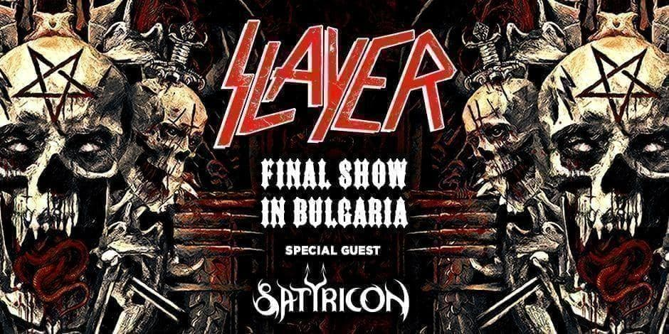 SLAYER - Тhe Final Show in Bulgaria