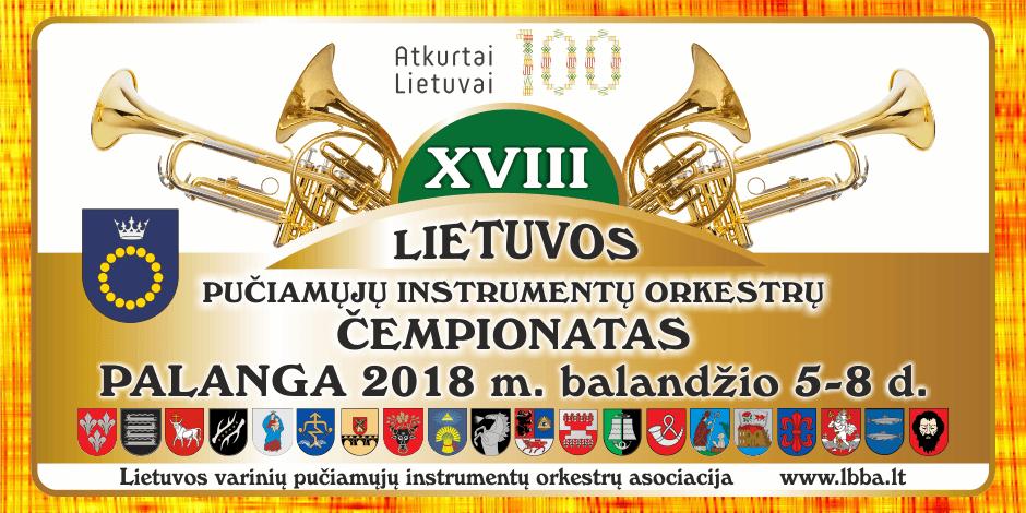 """XVIII  Lietuvos pučiamųjų orkestrų čempionatas: Apdovanojimai ir Baigiamasis koncertas su """"The Filton Concert Brass"""" (GB)"""