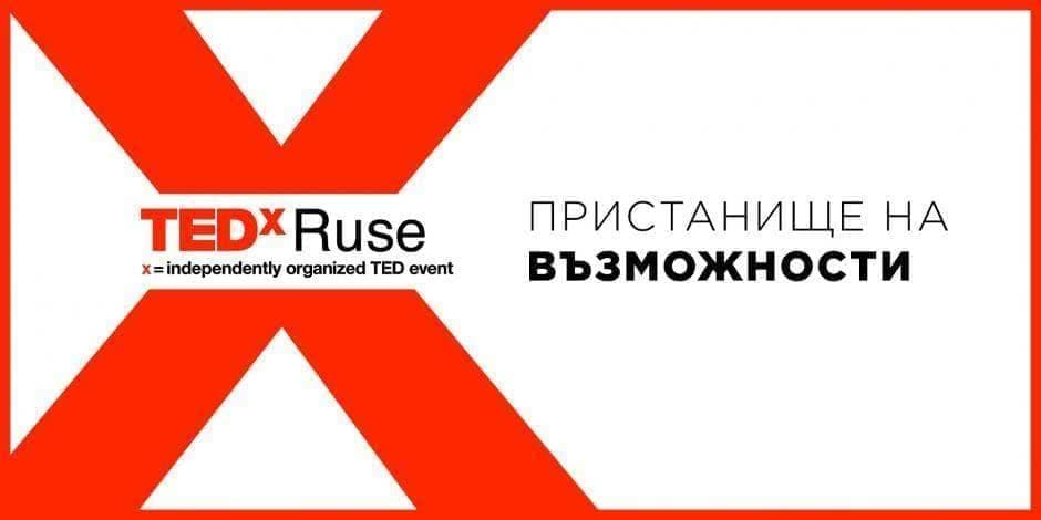 TEDxRuse - Port of opportunities