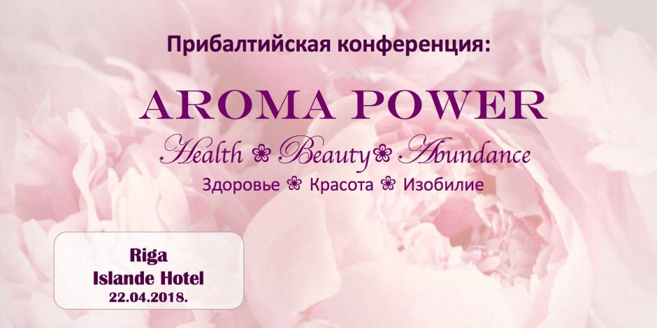Конференция AROMA POWER:  здоровье, красота, изобилие