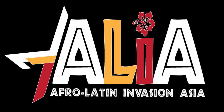 ALIA 2017 Official