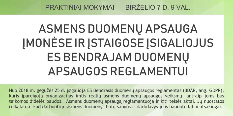 """Seminaras """"Asmens duomenų apsaugos privalomi reikalavimai 2018″"""