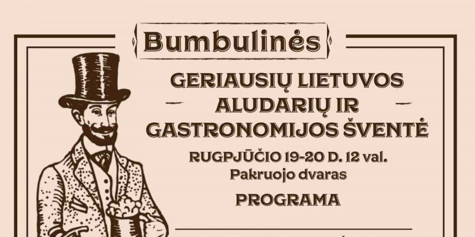 BUMBULINĖS