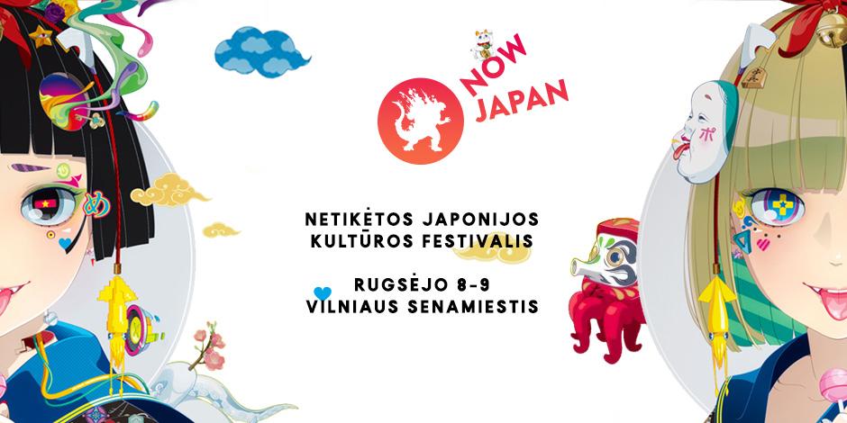 nowJapan 2018: Netikėtos Japonijos kultūros festivalis