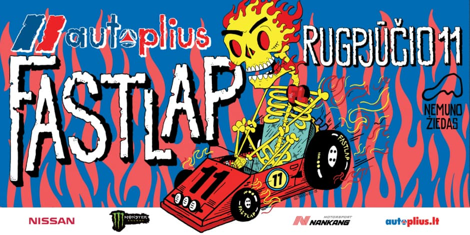 Autoplius.lt Fast Lap • Night and Day • Rugpjūčio 11, Nemuno Žiedas (Kačerginė)