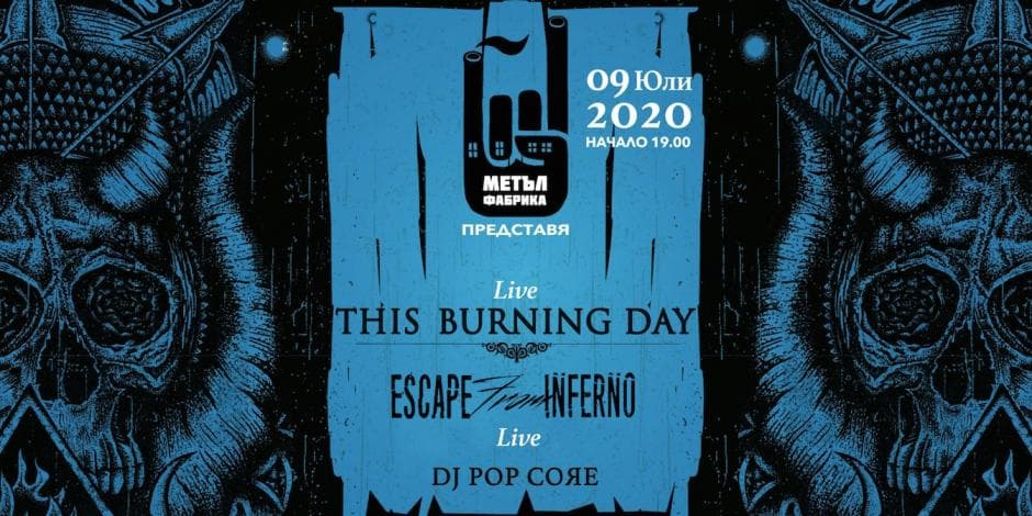 This Burning Day x Escape from Inferno на живо в Метъл Фабрика