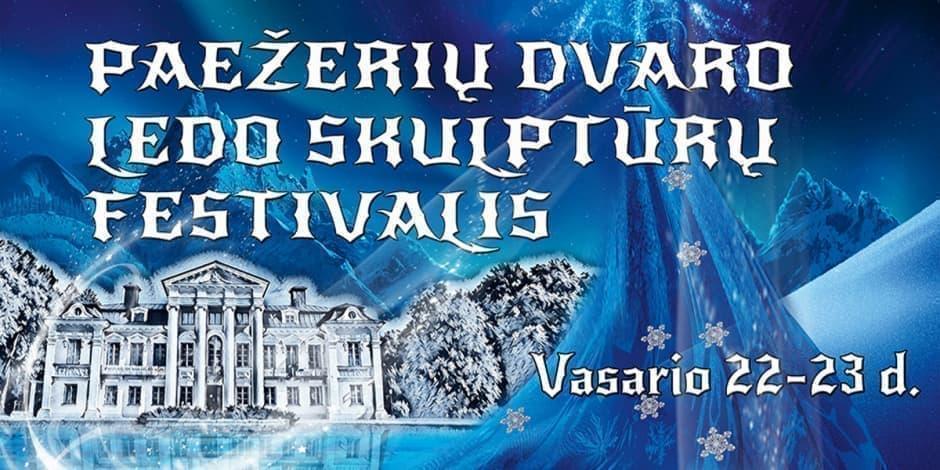 Ledo Skulptūrų Fiesta, Paežerių dvare